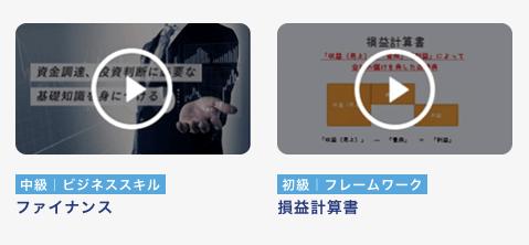 グロ放題 アプリ