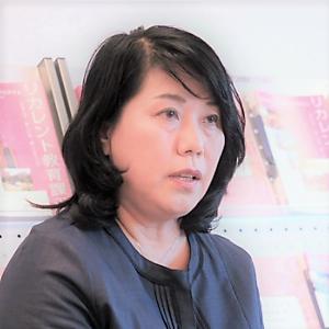日本女子大学 茂木知子